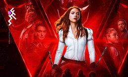 """Black Widow เลื่อนไปฉายปีหน้า และรายชื่อหนัง """"เลื่อนฉาย"""" รอบล่าสุดทั้งหมด"""