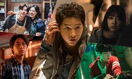 Netflix ส่งท้ายปี 2020 ด้วยหนังและซีรีส์เกาหลีที่ทุกคนรอคอย!