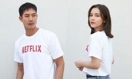 """เผยแล้ว! """"เวียร์ ศุกลวัฒน์"""" ประกบ """"ออม สุชาร์"""" ลง Bangkok Breaking ออริจินัลซีรีส์ Netflix"""