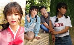 """""""มิ้นท์ Tiny-G"""" เบรคงานไอดอลเกาหลี รับละครไทยเรื่องแรกใน """"ทางเสือผ่าน"""""""