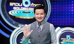 """""""เอ วราวุธ"""" คว้ารางวัล """"พิธีกรยอดเยี่ยม"""" เวที Asian Television Awards 2020 เป็นครั้งที่ 2"""