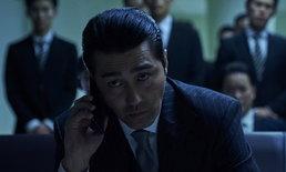 Night in Paradise หนังฟิล์มนัวร์เกาหลีประกาศฉายทาง Netflix
