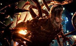 เคาะแล้ว Venom: Let There Be Carnage ได้เรต PG-13 อย่างเป็นทางการ