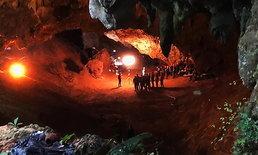 The Rescue สารคดีภารกิจกู้ชีพทีมหมูป่า โดยผู้สร้างสารคดีรางวัลออสการ์ Free Solo