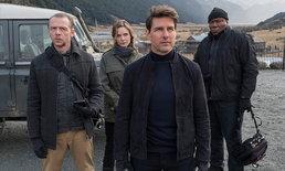 ยุติการถ่ายทำ Mission Impossible 7 อีกครั้ง หลังตรวจพบการติดเชื้อโควิด-19 ที่อังกฤษ
