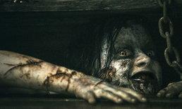 Evil Dead ภาคใหม่ เริ่มถ่ายทำวันแรกที่นิวซีแลนด์