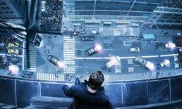 ประกาศชื่อผู้ได้บัตรภาพยนตร์ Man on a ledge
