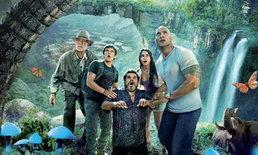 กิจกรรมชิงบัตรภาพยนตร์ Journey 2