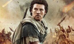 กิจกรรมชิงบัตรภาพยนตร์ Wrath of the Titans