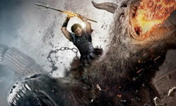 กิจกรรมชิงพรีเมี่ยมหนัง Wrath of the Titans
