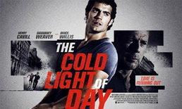 กิจกรรมชิงบัตรภาพยนตร์ Cold Light of Day