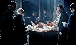 จอห์น คูแซ็ค เผยด้านมืด ฆาตกรต่อเนื่องใน The Raven