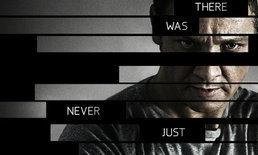 The Bourne Legacy ส่งตัวอย่างเต็มออกล่าจารชน