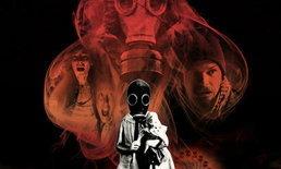 กิจกรรมชิงบัตรภาพยนตร์ Chernobyls Diaries