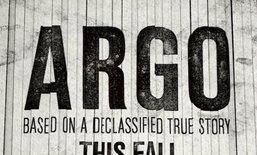 ทีเซอร์โปสเตอร์และตัวอย่างแรกหนังเรื่อง Argo