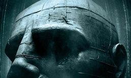กิจกรรมชิงบัตรภาพยนตร์ Prometheus