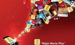 Major Movie Plus แอพเดียวครบเรื่องหนังในมือคุณ