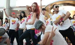 ฮือฮา! อลังการ Flash Mob Step Up 4 ระบาดทั่วเมือง