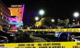 หนังอันตราย ที่เคยเกิดเหตุสยองในโรงหนัง