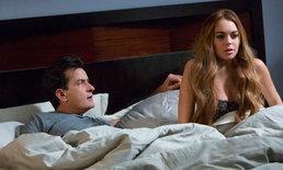 ชีน กับ โลฮาน ร่วมเตียงกันใน Scary Movie 5