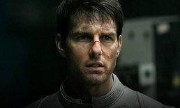 เผยภาพและคลิปล่าสุด Oblivion ของ ทอม ครูซ
