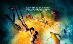 Cirque du Soleil Worlds Away