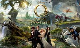 วิจารณ์หนัง Oz the Great and Powerful