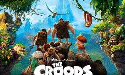 วิจารณ์หนัง The Croods