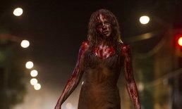 หนังสยองรีเมค Carrie ปล่อยภาพชุดใหม่