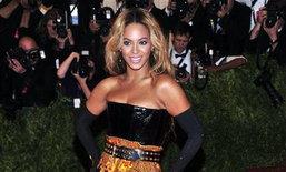 Beyonce ภูมิใจได้พากย์เสียงเป็น ควีน ทาร่า ใน Epic
