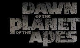 ภาพแรกของซีซ่าร์จาก Dawn of the Planet of the Apes