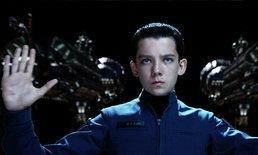 สองคลิปแอ็คชั่นจาก Ender's Game สงครามพลิกจักรวาล