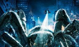 โดนใจคอหนัง ชิงของพรีเมี่ยมจาก Spiders 3D (ประกาศผล)