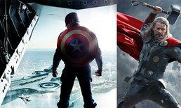 ยืนยัน! ไทยได้ชมคลิปพิเศษ 5 นาที Captain America ภาค 2 เมื่อชม Thor ภาค 2