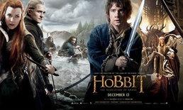 ผจญภัยไปในโลกของ The Hobbit ก่อนเข้าไปชมภาพยนตร์