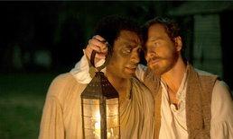 ไมเคิล โชว์พลังการแสดงกับ เบเนดิกต์ ใน 12 Years a Slave