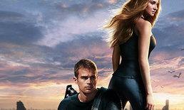 กำเนิดหนึ่ง 5 มนุษย์กลุ่มสุดท้ายแห่ง Divergent