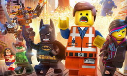 วิจารณ์หนัง THE LEGO MOVIE