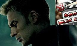 Sanook! Box Office ตอนที่ 17 : หนังใหม่น่าดู Captain America 2 & Tarzan 3D