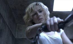 บู๊ระห่ำ สการ์เล็ต เป็นนักฆ่าพลังพิเศษ ตัวอย่างแรก Lucy สวยพิฆาต