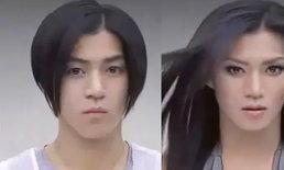 จำแทบไม่ได้! โอกุริ ชุน พระรอง F4 ญี่ปุ่น แปลงโฉมเป็นสาวสวย!