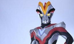 Ultraman Victory อุลตร้าแมนตัวใหม่เผยโฉมแล้ว