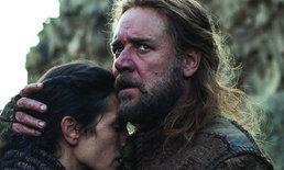 วิจารณ์หนัง Noah