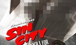 ถูกแบน! Sin City 2 เอวา กรีน โป๊ไป...ไม่ผ่าน!!