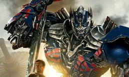 วิจารณ์หนัง Transformers: Age of Extinction