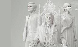 เนรมิตพาเน็มจาก The Hunger Games กลางงาน Comic-Con