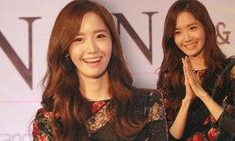 ยุนอา (Yoona) SNSD สวยดูเพลิน แถลงข่าวมีตติ้ง Yoona & I