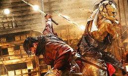 ซามูไรพเนจรแรง! ขึ้นที่ 1 Box Office ญี่ปุ่น