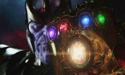 ทำความรู้จัก อินฟินิตี้ สโตน (Infinity Stones) ขุมพลังลับแห่งจักรวาลมาร์เวล
