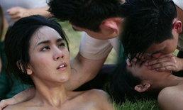 จูบจริง! เอี๊ยง ผายปอด ขนมจีน กระโดดช่วยชีวิตขึ้นจากน้ำ ใน ชิงรักหักสวาท